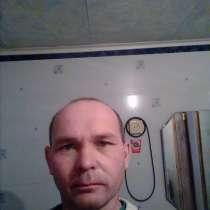 Сергей, 42 года, хочет познакомиться – Познакомлюсь для серьезных отношений, в Кургане