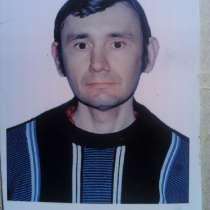 Пётр, 39 лет, хочет познакомиться, в г.Ташкент