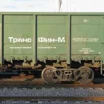 Аренда полувагонов с правом выкупа, в Москве