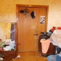 Продам студию в государев доме, в Москве