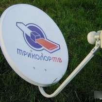 Установка настройка антенн на спутник, в Лабытнанги