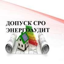 Разработка дизайна сайта для Воронежа, в Воронеже