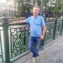 Виталий, 49 лет, хочет пообщаться, в Нижнем Новгороде