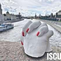 Подарочные наборы ISCULP mini, в Москве