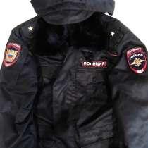 Куртка полиции зимняя (бушлат), в Белгороде