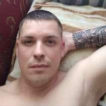 Александр, 30 лет, хочет познакомиться, в г.Николаев