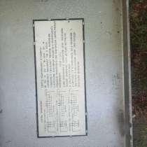Мультиметр СССР, в Котельниково