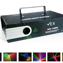Лазер анимационный. 1W RGB VEX - AK1000, в Краснодаре