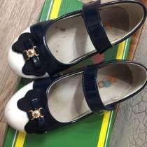 Туфли для девочки, в Копейске