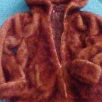 Куртка, в г.Черновцы