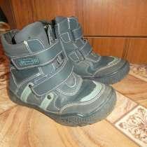 Демисезонные ботинки, в г.Макеевка