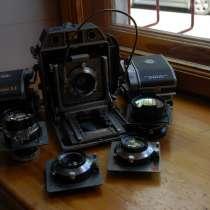 Форматная камера Horseman 970 формат 6х9, в Челябинске