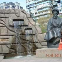 Натуральный камень, в г.Алматы