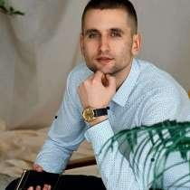 Работа удаленная от 40000 тыс. рублей выплата на карту, в Москве