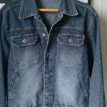 Мужская джинсовая куртка, в г.Минск