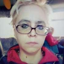 Диана, 47 лет, хочет познакомиться – Познакомлюсь, в Фрязине