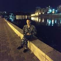 Сергей, 40 лет, хочет пообщаться, в Орле