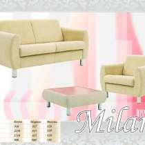 Купить диван Милано ТМ BISSO, в г.Днепропетровск