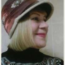MARGA, 59 лет, хочет познакомиться, в Краснодаре