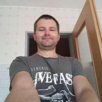 Artem, 32 года, хочет познакомиться – Меня Завут Артём мне32года в поисках женщины для создания се, в г.Rennerod