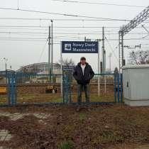 Валерий, 51 год, хочет пообщаться, в г.Новы-Двур-Мазовецки