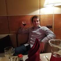 Павел, 24 года, хочет пообщаться, в Пушкино
