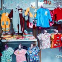 Продажа готового бизнеса - магазина детской одежды!, в г.Астана