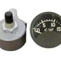 Продам указатели давления ЭДМУ-15 (в наличии), в г.Усть-Каменогорск