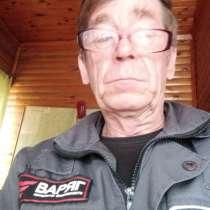 Слава, 59 лет, хочет пообщаться, в Коркино