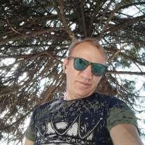 Рамазан Абдулмеджидов, 48 лет, хочет пообщаться, в Тимашевске