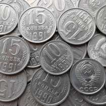 Продаю монеты СССР, в Москве