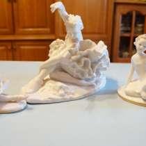 Три статуэтки ЛФЗ, в Самаре