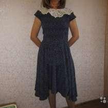Платье, в Челябинске