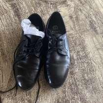 Туфли, в Москве