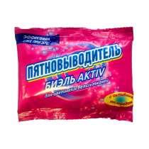 Пятновыводитель для цветных и белых тканей, в Нижнем Новгороде
