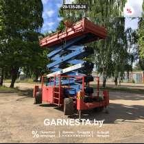 Ножничный подъемник JLG 500 RTS, в г.Минск