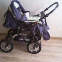 Детская коляска, в г.Минск