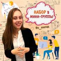 Репетитор Математика ЕГЭ, в Москве
