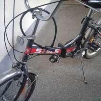 Велосипед складной 6 скоростей, в Екатеринбурге