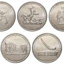 Продам монеты крымские 5 р, в Хабаровске