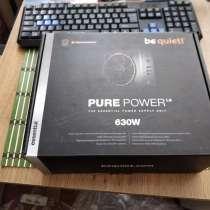 Be Quiet pure power L8 630W, в Борисоглебске