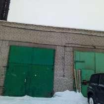 Производственное помещение, 50 м², в Казани