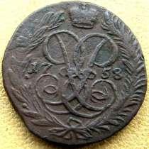 2 копейки 1758 г, в Орле