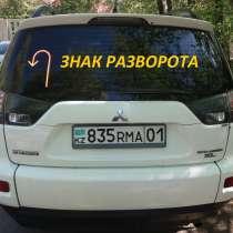 Ищем дистрибьютеров по СНГ, в г.Астана