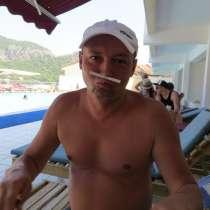 Евгений, 46 лет, хочет познакомиться – Евгений, 46 лет, хочет познакомиться, в Москве