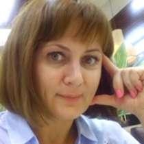 Бухгалтер неполный рабочий день или удаленно, в Краснодаре