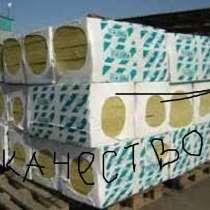 Продается изотерм от 3 100 тг, в г.Усть-Каменогорск