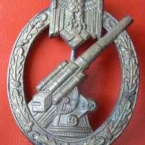 Нагрудный знак «Зенитка вермахта», в Самаре
