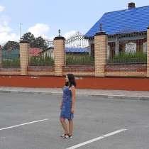 Знакомлюсь, в Томске