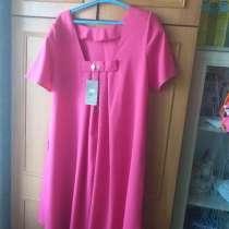 Платье для беременных, в Благовещенске